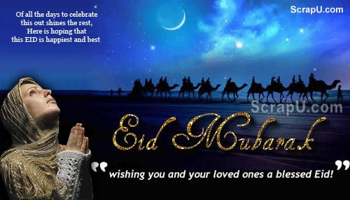 Eid ul Fitr Mubarak Greetings
