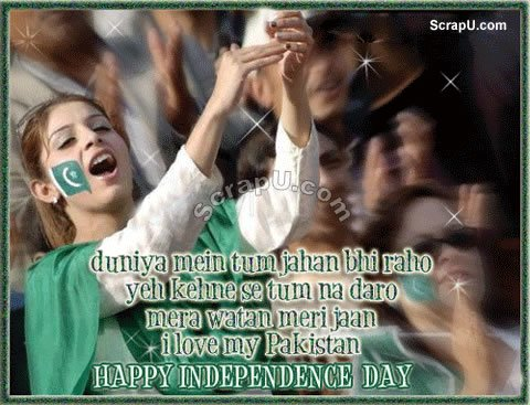 Pakistan-Independence-Day Comments